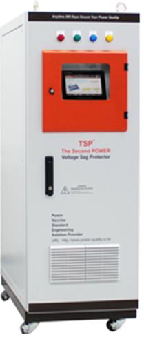 TSP330&50kVA